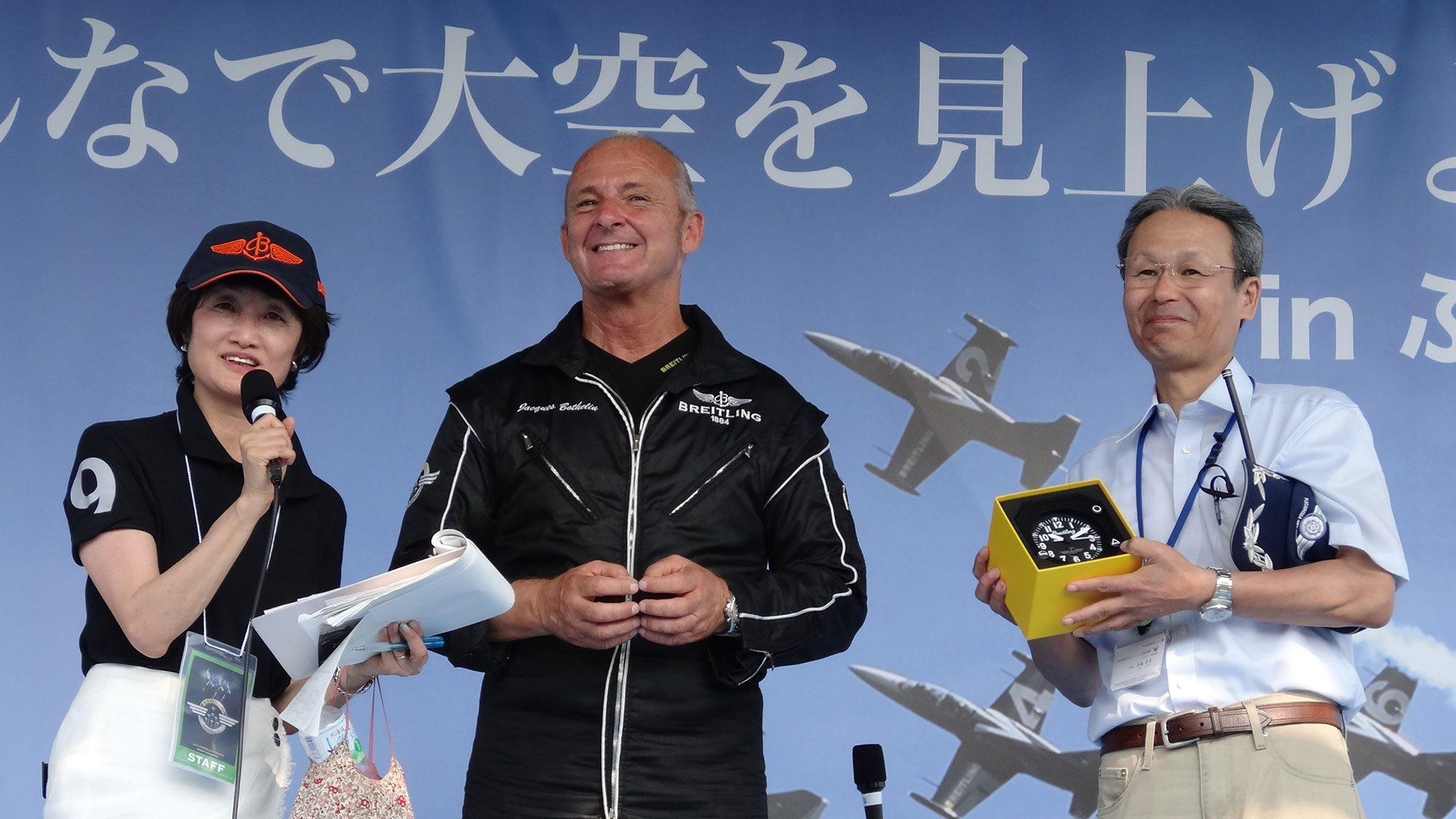 ふくしま飛行協会ホームページ
